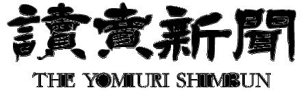yomiuri-shimbun