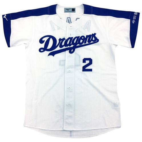 Dragons Jersey