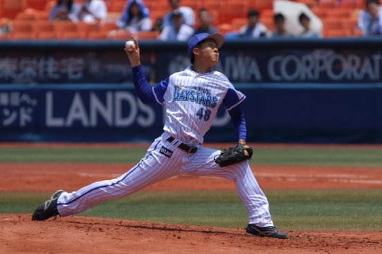 BayStars Kyoyama