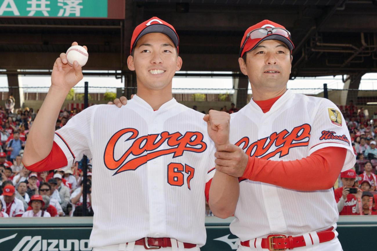 Carp Yuta Nakamura