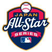 MLB_Japan_All-Star_Series_Logo