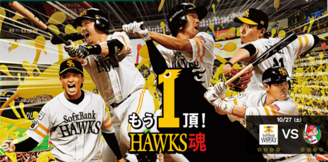 Hawks_Celebration.png